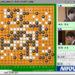 【囲碁 王座戦】棋譜の生中継視聴方法!解説有り!【無料】